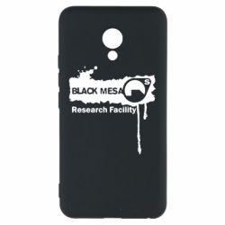Чехол для Meizu M5 Black Mesa - FatLine