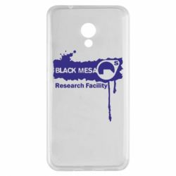 Чехол для Meizu M5s Black Mesa - FatLine