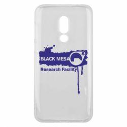 Чехол для Meizu 16 Black Mesa - FatLine