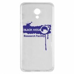 Чехол для Meizu M6s Black Mesa - FatLine