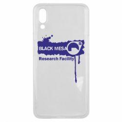 Чехол для Meizu E3 Black Mesa - FatLine