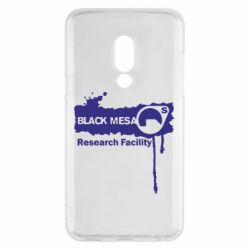 Чехол для Meizu 15 Black Mesa - FatLine