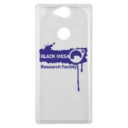 Чехол для Sony Xperia XA2 Plus Black Mesa - FatLine