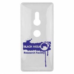 Чехол для Sony Xperia XZ2 Black Mesa - FatLine