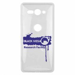 Чехол для Sony Xperia XZ2 Compact Black Mesa - FatLine