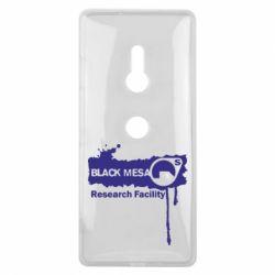 Чехол для Sony Xperia XZ3 Black Mesa - FatLine