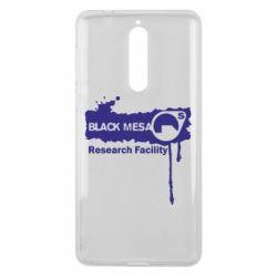Чехол для Nokia 8 Black Mesa - FatLine
