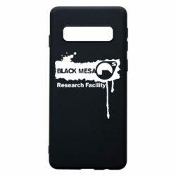 Чехол для Samsung S10 Black Mesa