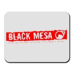 Коврик для мыши Black Mesa - FatLine