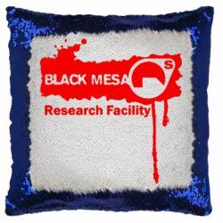 Подушка-хамелеон Black Mesa