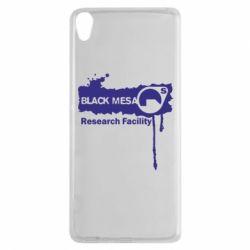 Чехол для Sony Xperia XA Black Mesa - FatLine