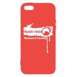 Чехол для iPhone5/5S/SE Black Mesa