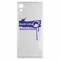 Чехол для Sony Xperia XA1 Black Mesa - FatLine