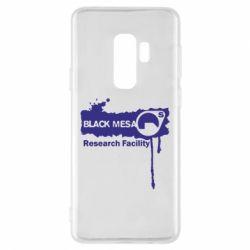 Чехол для Samsung S9+ Black Mesa
