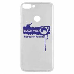 Чехол для Huawei P Smart Black Mesa - FatLine