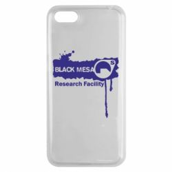 Чехол для Huawei Y5 2018 Black Mesa - FatLine