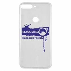 Чехол для Huawei Y7 Prime 2018 Black Mesa - FatLine