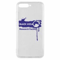 Чехол для Huawei Y6 2018 Black Mesa - FatLine