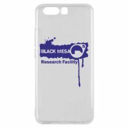 Чехол для Huawei P10 Black Mesa - FatLine