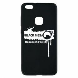 Чехол для Huawei P10 Lite Black Mesa - FatLine