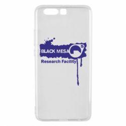 Чехол для Huawei P10 Plus Black Mesa - FatLine