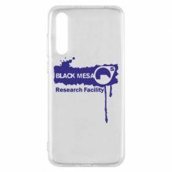 Чехол для Huawei P20 Pro Black Mesa - FatLine