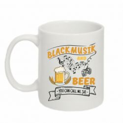 Кружка 320ml Black music and bear you can call me sir