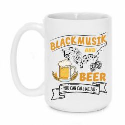 Кружка 420ml Black music and bear you can call me sir