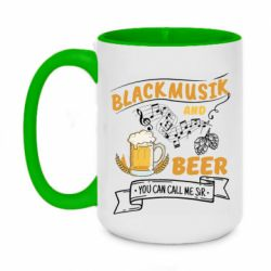 Кружка двухцветная 420ml Black music and bear you can call me sir