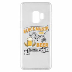 Чехол для Samsung S9 Black music and bear you can call me sir