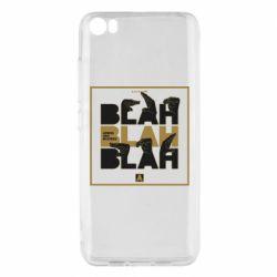Чехол для Xiaomi Mi5/Mi5 Pro Blah Blah Blah