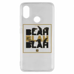Чехол для Xiaomi Mi8 Blah Blah Blah