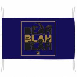 Прапор Blah Blah Blah