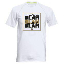 Чоловіча спортивна футболка Blah Blah Blah