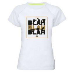 Жіноча спортивна футболка Blah Blah Blah