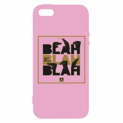 Чохол для iphone 5/5S/SE Blah Blah Blah