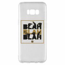 Чохол для Samsung S8+ Blah Blah Blah