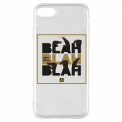 Чохол для iPhone 8 Blah Blah Blah