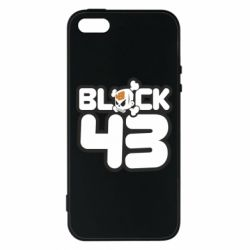 Чехол для iPhone5/5S/SE Block 43