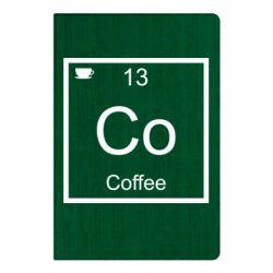 Блокнот А5 Co coffee