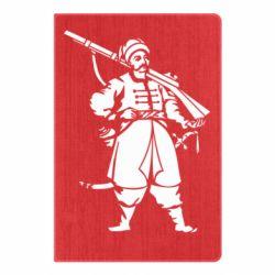 Блокнот А5 Cossack with a gun