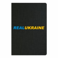 Блокнот А5 Real Ukraine text