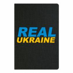 Блокнот А5 Real Ukraine