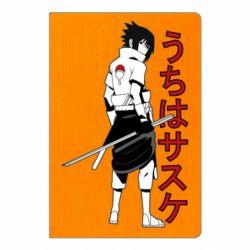 Блокнот А5 Sasuke Art