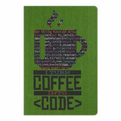 Блокнот А5 Сoffee code