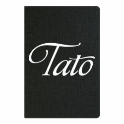Блокнот А5 Tato