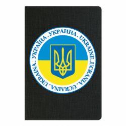 Блокнот А5 Україна. Украина. Ukraine.