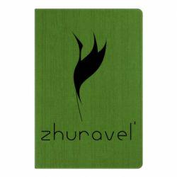 Блокнот А5 Zhuravel