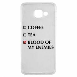 Чохол для Samsung A3 2016 Blood of my enemies