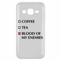Чохол для Samsung J2 2015 Blood of my enemies